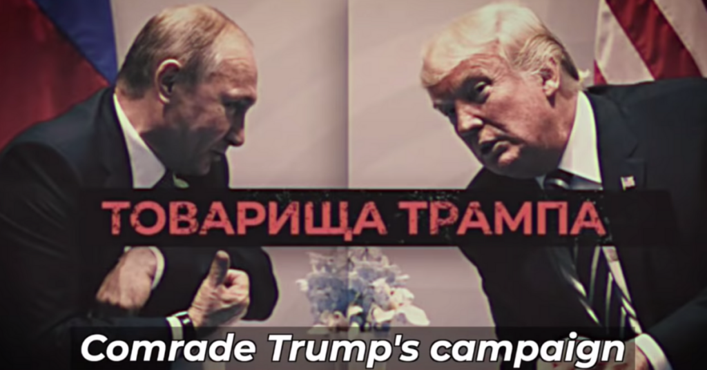 'Comrade Trump': New Lincoln Project ad trolls Trump for his ties to Putin. In Russian. So Twitter implodes.