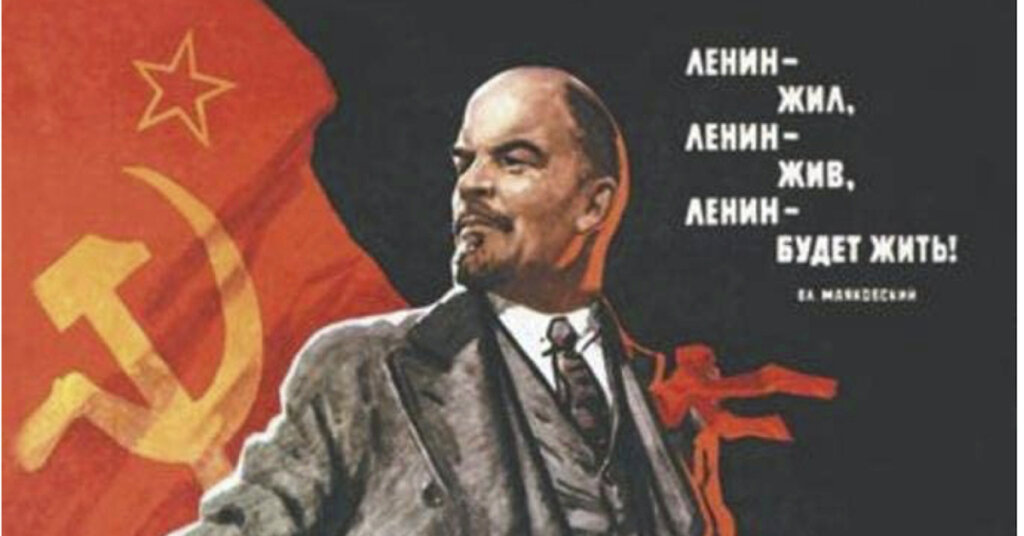 A poster glorifying Lenin and the Soviet Union.